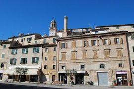 photo of Macerata