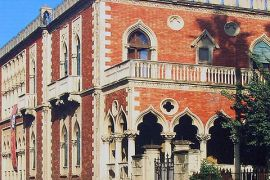 photo of Reggio Calabria